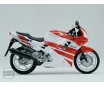 Honda CBR600F2 PC25